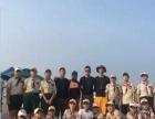 2017年航海勇士夏令营开始报名了!