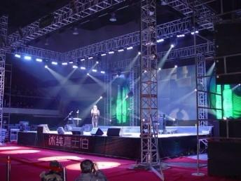 安阳隆运庆典出租桁架 舞台 灯光 音响 LED大屏幕