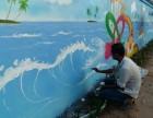 电白墙绘 幼儿园墙绘 墙画 化州画之缘彩绘工作室
