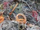 广州废旧电线回收!广州电缆回收