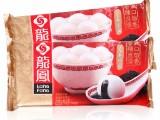 定制灌汤水饺包装袋 汤圆袋 背封食品包装袋