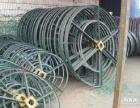 长沙株洲岳阳高价回收电缆线盘 电缆盘回收和铁木盘回收公司