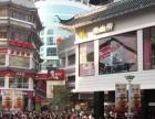 东门 16平米商铺 开发商批量出售 免中介费