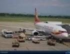 成都机场6小时达空运一拉萨一乌鲁木齐一昆明一上海全国空运