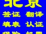 郑州美国签证,受理拒签再签