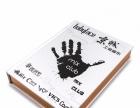 京城工体音乐加盟 汽车用品 投资金额 1万元以下