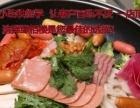 加盟韩国著名小吃韩国料理韩国快餐 正宗韩国著名小吃