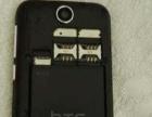 闲置四核HTC手机