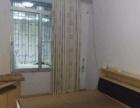 城西一里 3室2厅 80平米 中等装修 押一付三