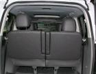 金安旅游公司商务包车安全便捷舒适异地接送 保险齐全