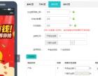 洛阳拓客来微信红包拓客系统,一物一码,让每件商品帮您营销