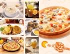 深圳披萨培训 学做披萨技术