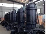 潜水抽砂泵-潜水抽砂泵价格-潜水抽砂泵图片-博山制造