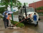 承德县城专业清掏化粪池 下水道高压清洗疏通