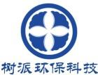 除甲醛空气净化 树派环保科技 日本进口原料