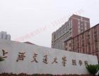2018全国中医学招生的学校