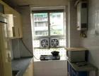 急租房东好说话 地铁口 金帆小区 3室2厅精装修 开福租房子