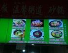 三台子 沈阳师范大学餐饮中心 专柜转让 摊位柜台