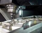 手板模型之CNC数控加工