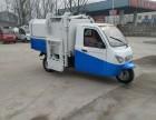 厂家直销电动垃圾车 小型市政环卫垃圾车