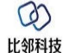 微众云技术开发公司介绍