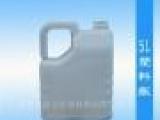 绎天5KG白色塑料方桶 5L塑料方桶容器 5公斤塑料化工方桶