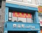 新景中心店面出租 正沿街 200平 适合咖啡 美容