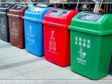 大名正阳象山石阡满洲里阳朔永新古浪环保塑料分类垃圾桶厂家价格