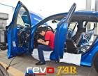 东莞TAR案例奥迪原厂升级S3无损刷ECU-REVO动力