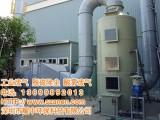 东莞环保工程公司,印刷包装厂废气治理东莞高埗镇废气工程