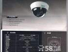亦庄开发区周边专业安装超市厂房公司高清红外夜视监控摄像头