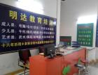 长圳明达教育