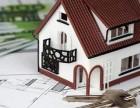 武汉怎么办理房产抵押贷款