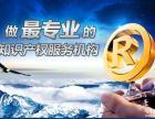 潮州公司注册商标注册入驻企业店铺年检