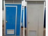 环保厕所 生态环保厕所 公共环保卫生间 环保厕所生产厂家