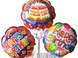 最新供应生日图案自动充气球,托杆气球
