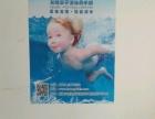 亲子游泳培训俱乐部