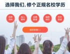 上海学历提升培训,自考真的没有那么难