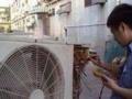潍坊五区空调维修、安装移机、清洗保养、充氟打孔
