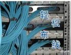 外高桥 监控安装 监控工程 网络布线 监控摄像头 IT外包