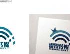 logo标志VI画册海报名片宣传单页PPT淘宝店设