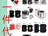 12款变色杯 电池 灯泡 咖啡杯 全国包邮(批发联系客服)