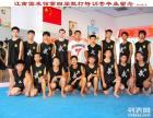 台州散打培训台州咏春培训台州截拳道培训