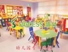 盛仕塑胶地板加盟 舞蹈地胶 运动地胶 幼儿园地板