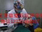 郑州市十大双眼皮培训学校2018推荐火热报名