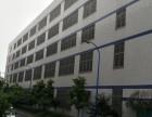 光谷大道高新技术产业园1428平四楼轻工业厂房出租