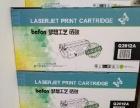 各种型号打印机复印机耗材、硒鼓、加粉