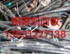 石家庄二手电缆回收石家庄二手变压器回收