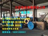 济南历下钢芯铝绞线LGJ-70/10+规格型号