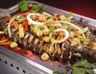 开一家匠子烤鱼加盟多少钱/烤鱼加盟10大品牌